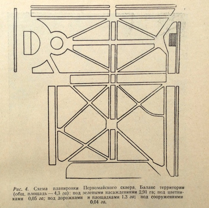 nsk1962-6
