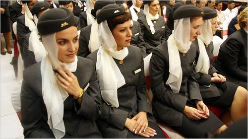 Исламские стюардессы