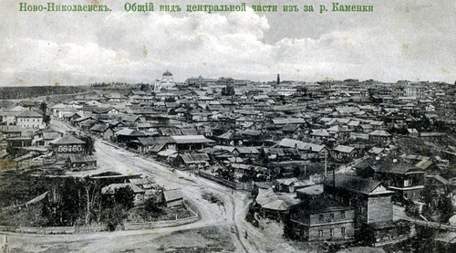 Панорама Новониколаевска