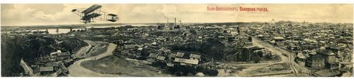 Панорама Ново-Николаевска