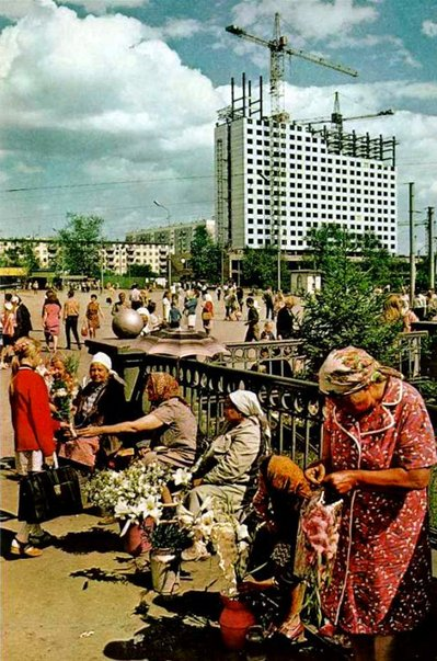 Гостиница Новосибирск