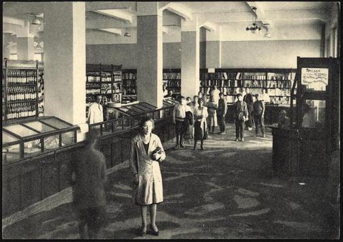Центральный универмаг 1920-е