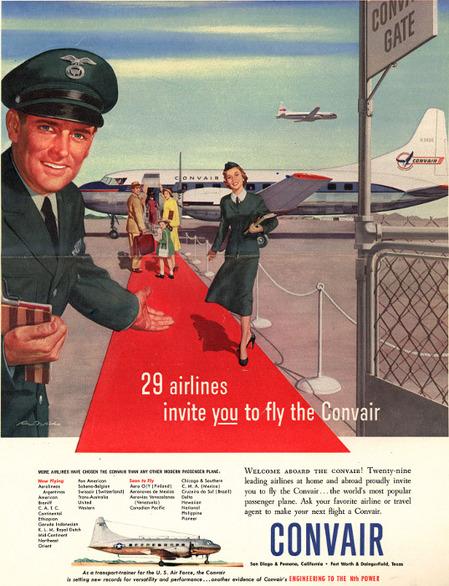 Реклама самолетов