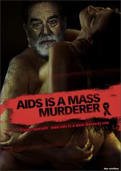 Саддам Хуссейн в рекламе