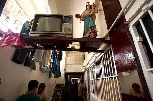 Колумбийская тюрьма