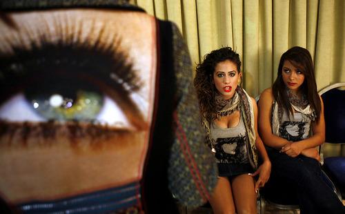 Арабская мисс