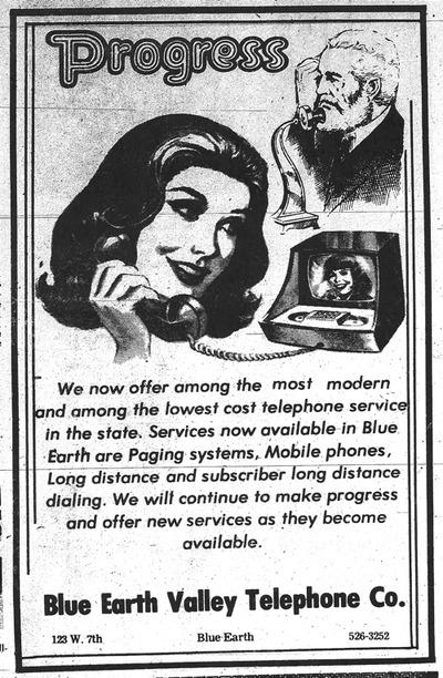 Реклама видеофона