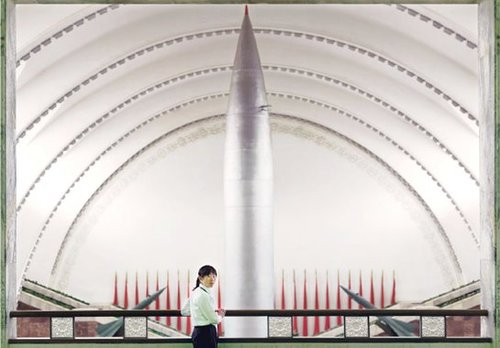 Космические агентства
