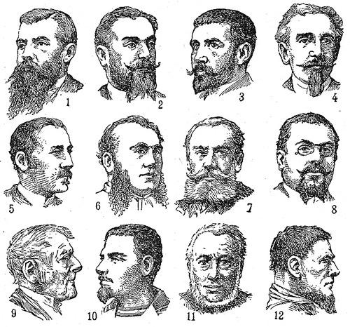 Бородатая история