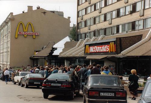 Москва в 1994 году