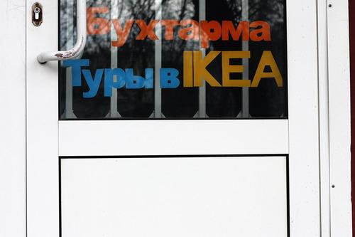 Туры в IKEA