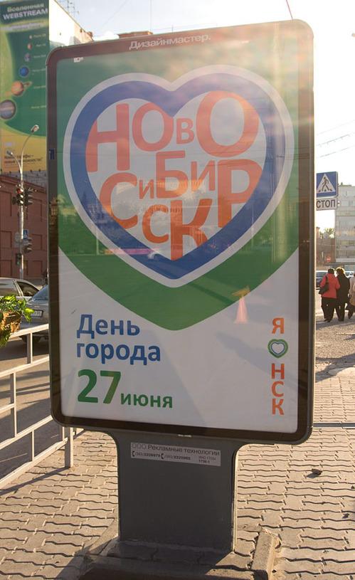 ilovensk2.jpg