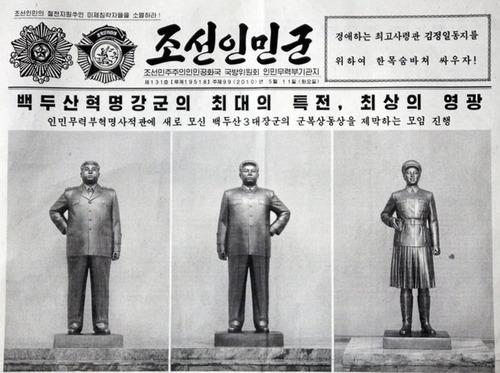 north-korea-statue_1680304i.jpg