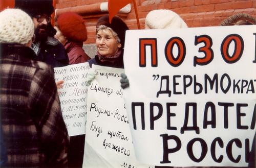 1991-msk-05.jpg