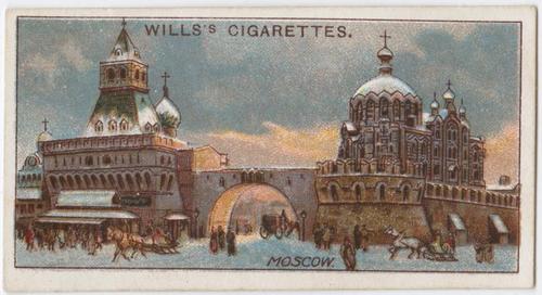 Владимирские ворота Китай-города