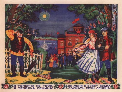 tepercha-1925.jpg