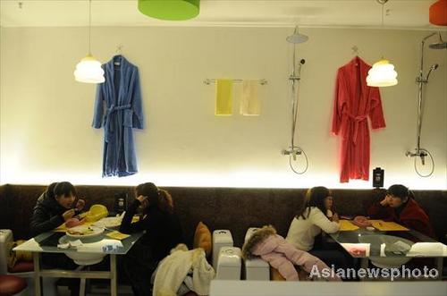 Туалетный ресторан в Китае