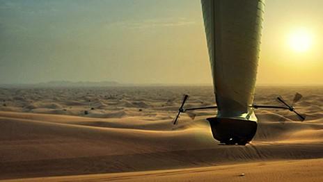 air-aeolus-airship.jpg