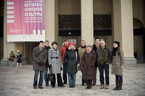 Участники блогообмена