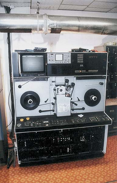 Видеомагнитофон Кадр-1