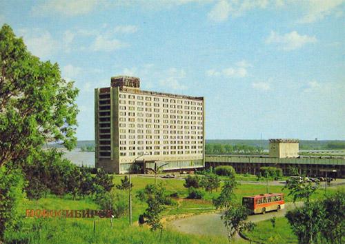 Гостиница Обь