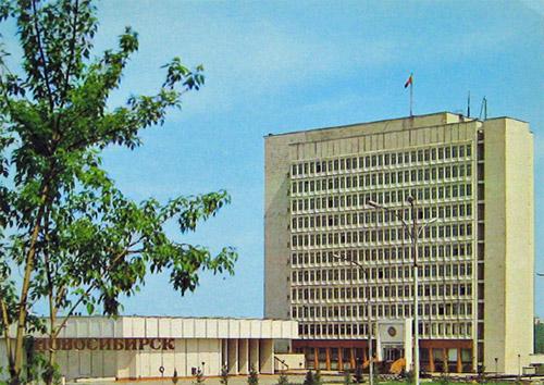 Здание областного комитета КПСС