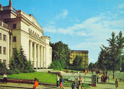Дом им. Ленина