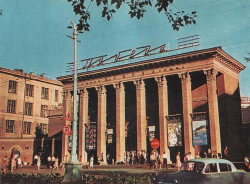 Кинотеатр Победа в 1965