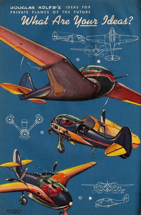 Частные самолеты будущего