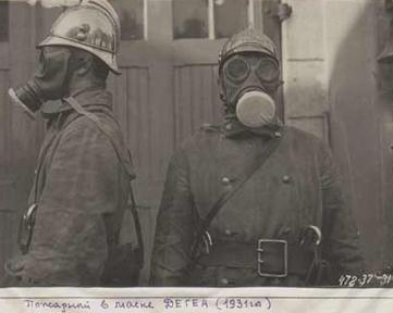 Советский пожарный