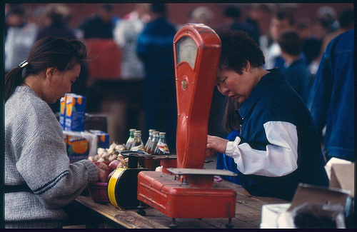 Сибирь в 1994