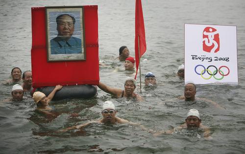 Заплыв с Мао