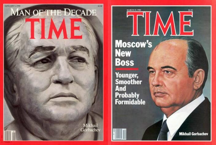 Михаил Горбачев на обложках Time
