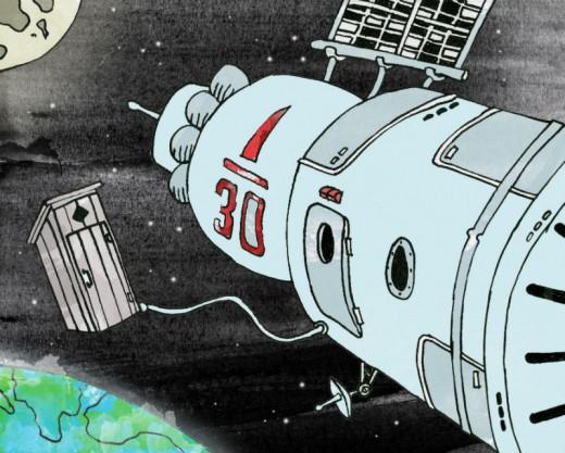 Космические суеверия