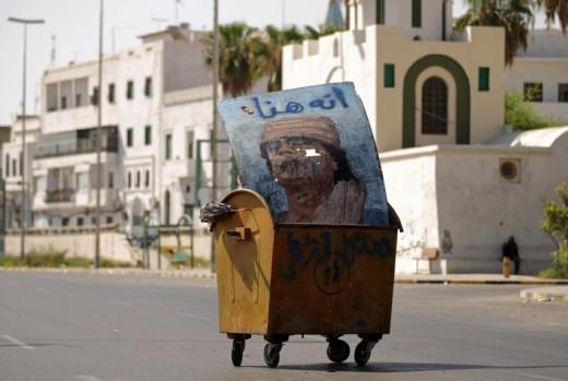 Муаммар Каддафи на свалке