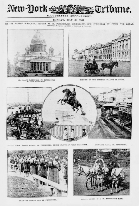 Как отмечали 200-летие Санкт-Петербурга