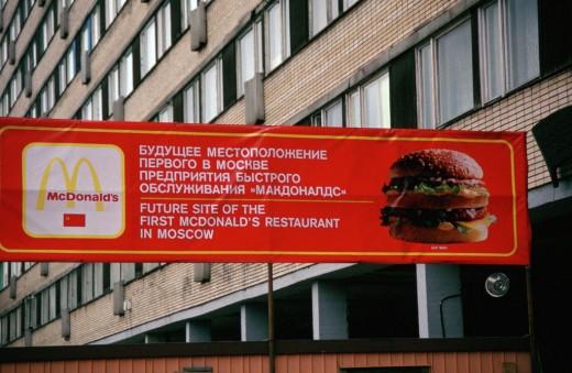 Первый советский Макдональдс
