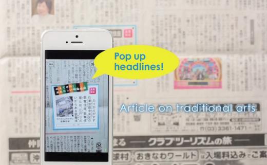 Tokyo-AR-app