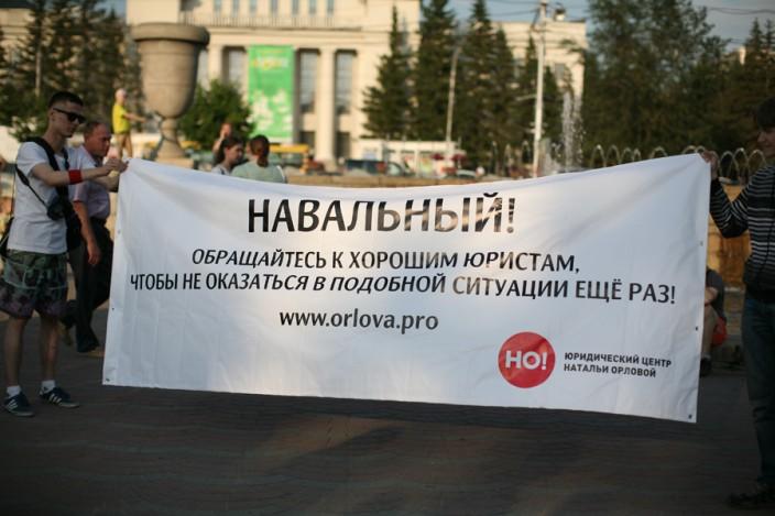 freenavalnynsk3